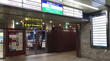 地下鉄大通り駅 3番出口